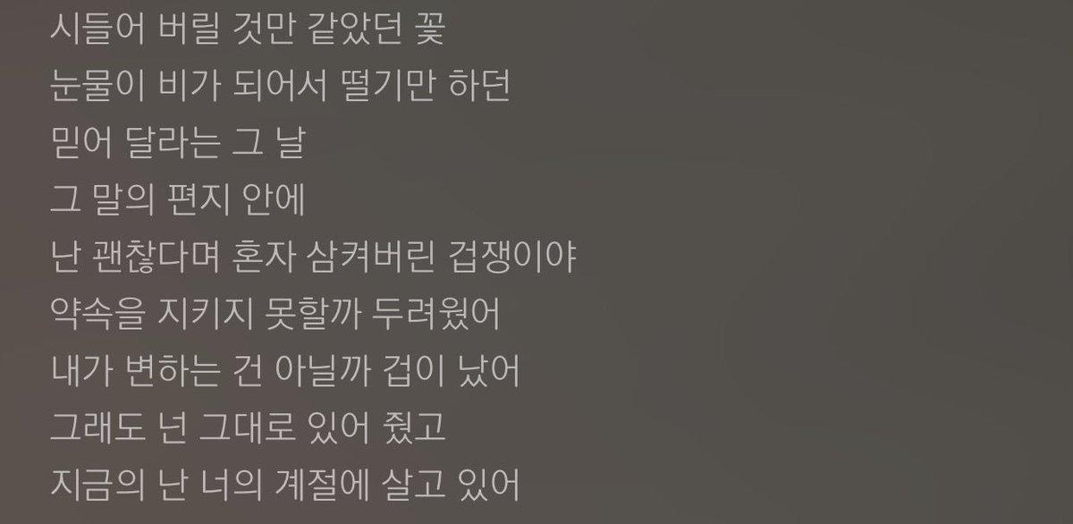 😬 𝓦𝓲𝓷𝓴𝔀𝓲𝓷𝓴𝓮𝓻's photo on #노래제목