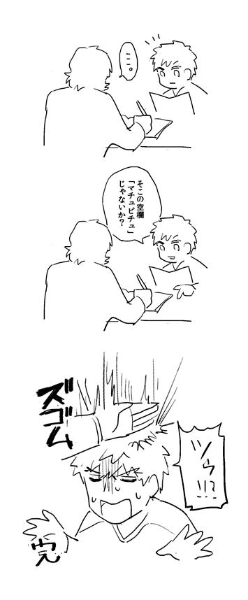 園子さんの投稿画像