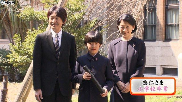 ライブドアニュース's photo on 悠仁さま