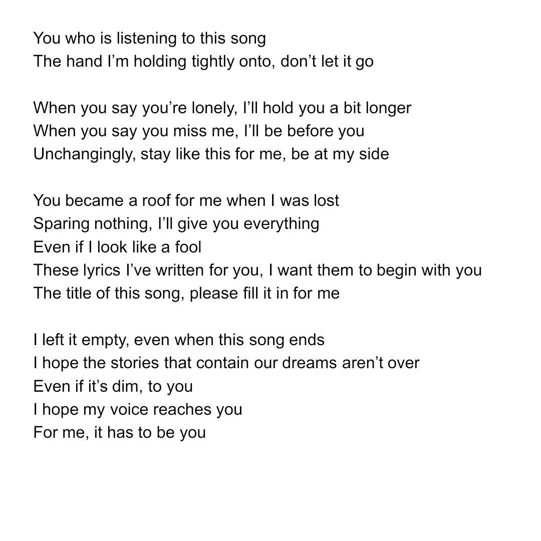 i like it rough lyrics