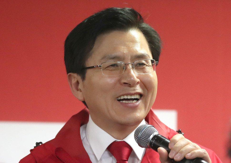 한겨레's photo on 황교안