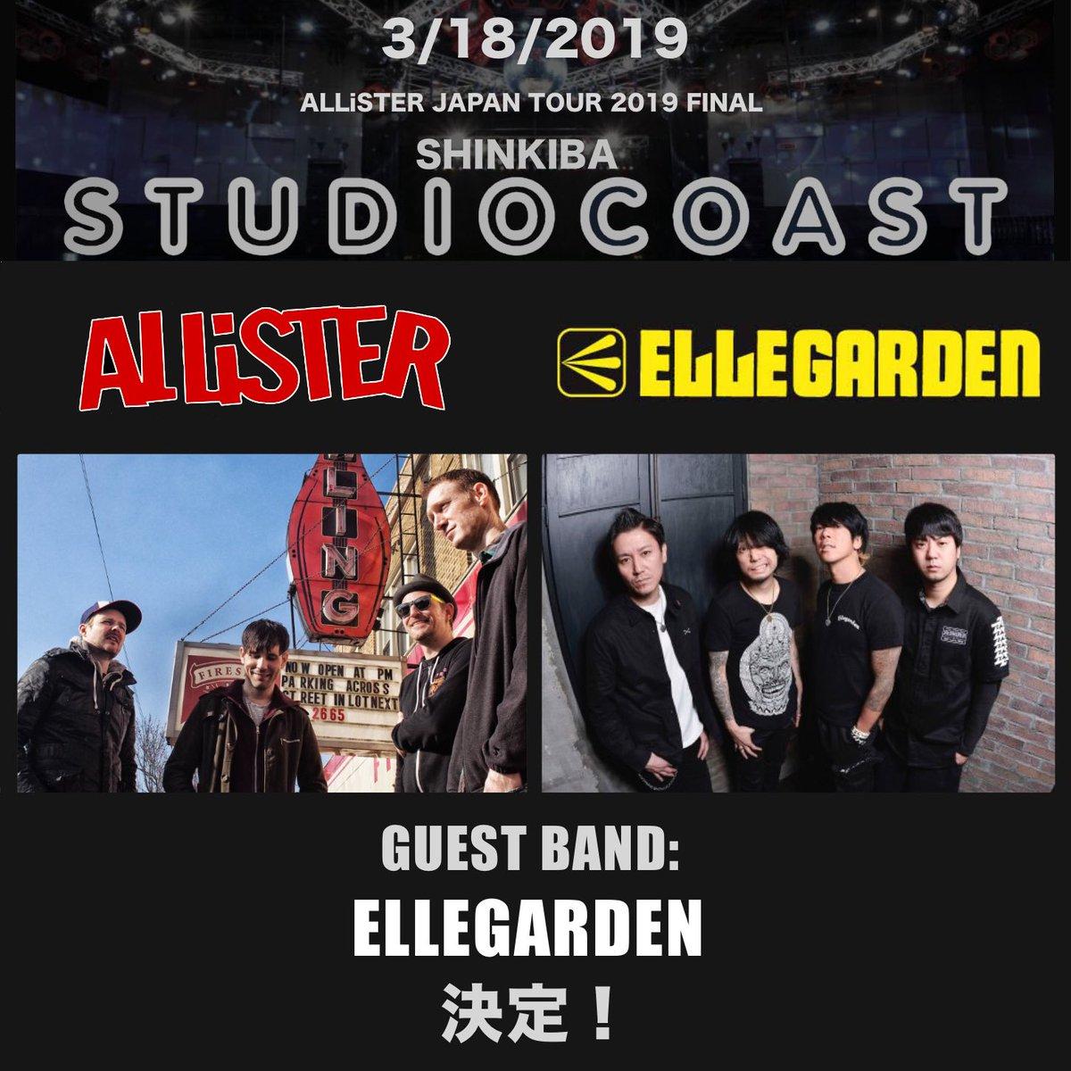 ALLiSTER JAPAN TOUR FINALの3月18日(月)新木場スタジオコーストのゲストバンド、 ELLEGARDENの出演が決定しました! 12年ぶりのアリスターとエルレの対バンはすごくすごく嬉しくて嬉しくて涙が出ちゃう。。 ツアー・ファイナル楽しもうぜー!! ellegarden.jp