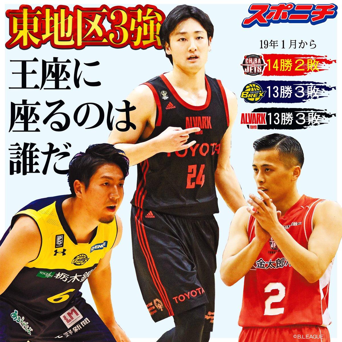 スポニチ バスケ面担's photo on Aチーム