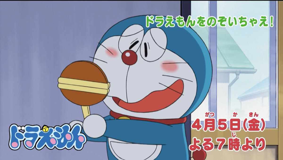 白銀's photo on #doraemon