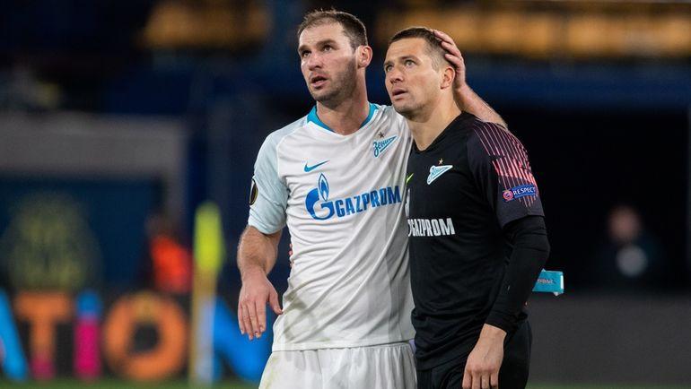 Спорт-Экспресс's photo on Europa League