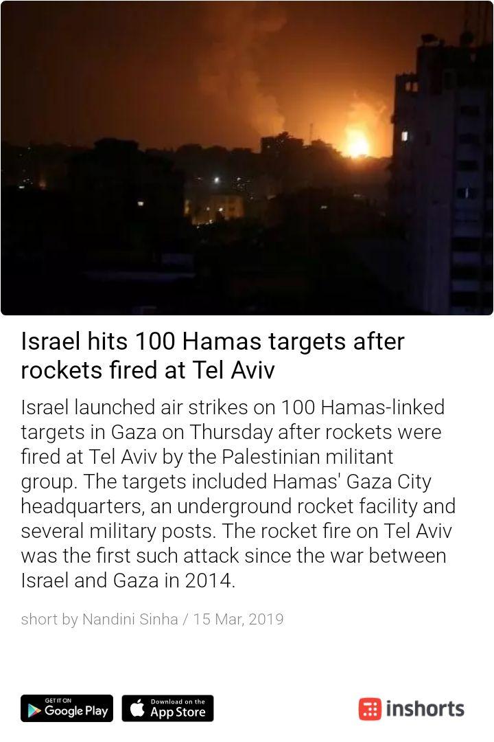 manmohan s samant's photo on 100 Hamas