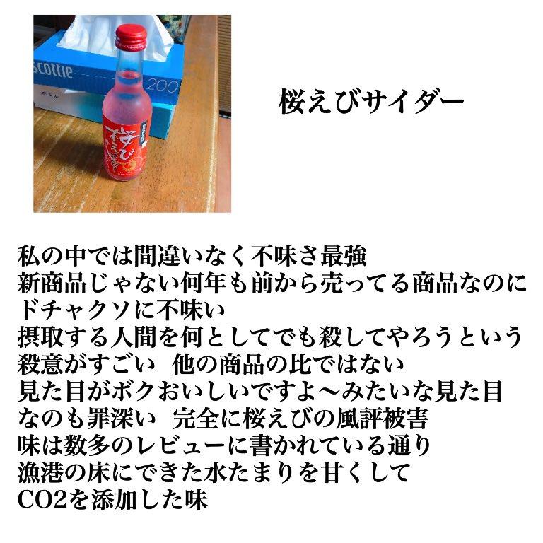 かき山現場監督さんの投稿画像