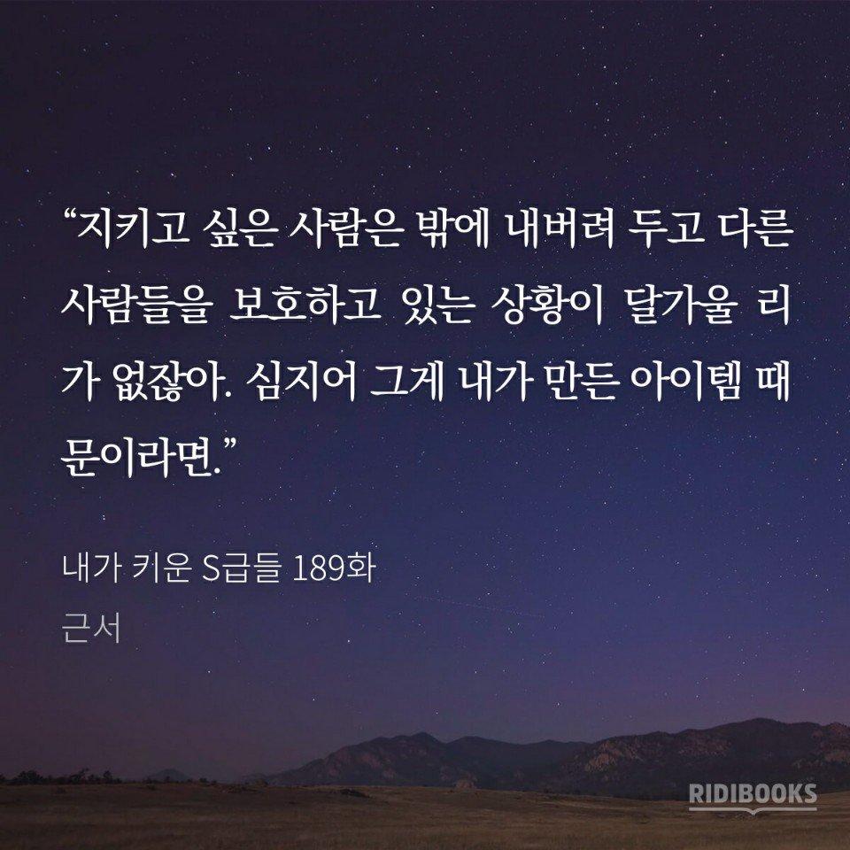 백설탕's photo on 우유진