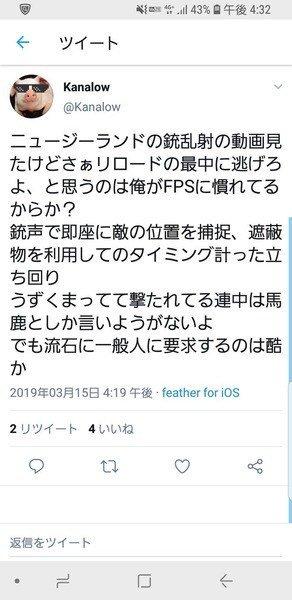 草生えるニュース's photo on 銃乱射