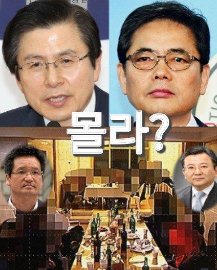 박용현's photo on 검증결과