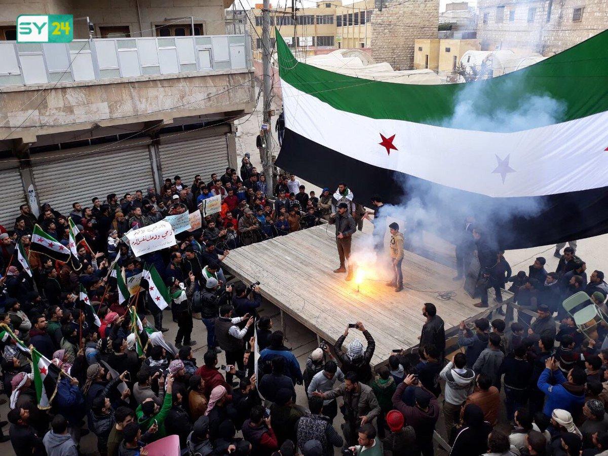 "⚡️ """"Adamant to achieve its goals, the Syrian Revolution enters its ninth year.""  #RevolutionUntilVictory #Syria #ثورة_حتى_النصر"