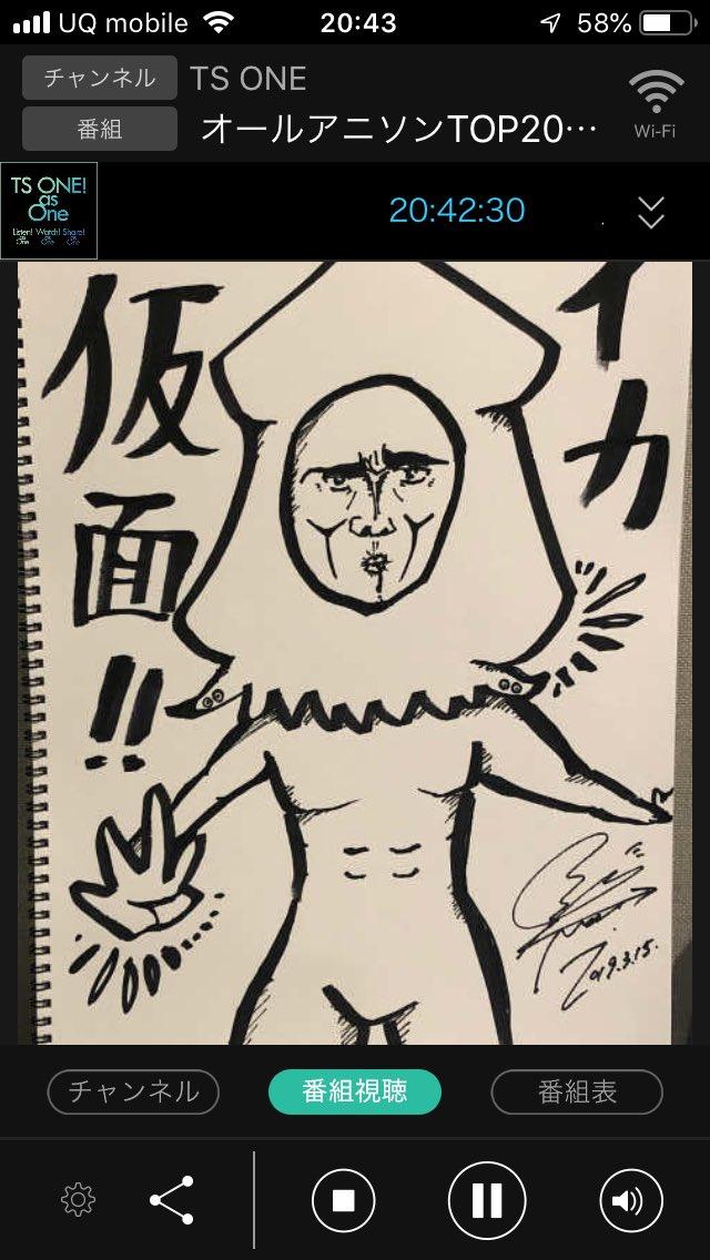 やまけん@幻想の輪舞リリイベ3/17(日本橋)'s photo on #ANT20