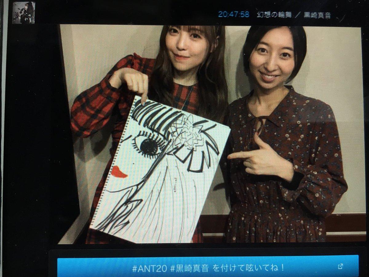 ⭐️ゆ〜にゃん⭐里穂が最高⭐りぴカレンダ's photo on #ANT20