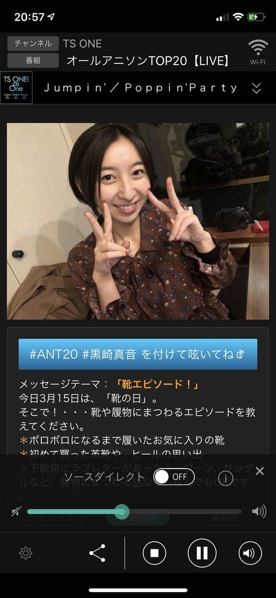 のむさん's photo on #ANT20