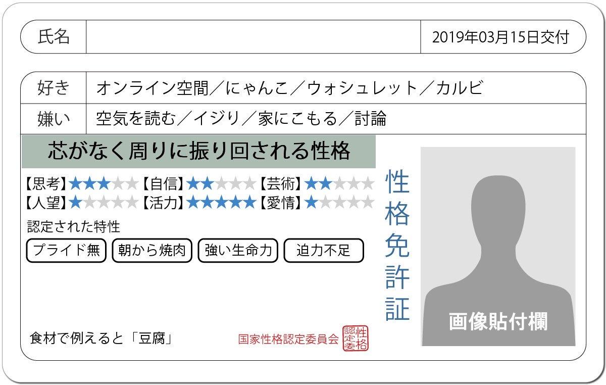 ♕ 𝕐𝕌𝕂𝕆 ♕'s photo on #免許証発行診断