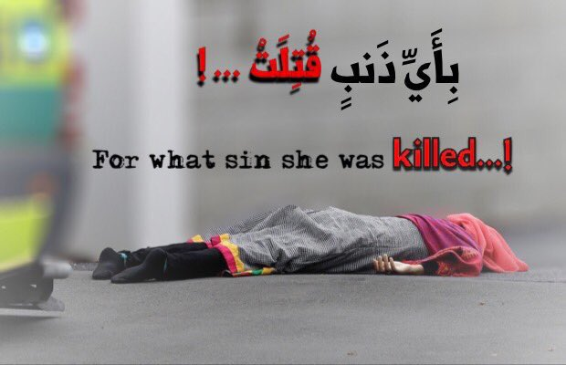 محمد العرب..Mohammed Al arab's photo on #حادث_نيوزيلندا_الارهابي