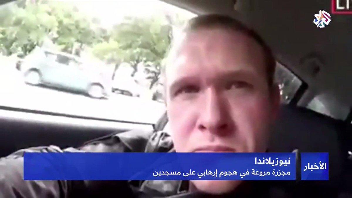 التلفزيون العربي's photo on #نيوزيلندا