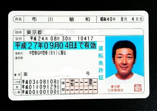 タツアキ、's photo on #免許証発行診断