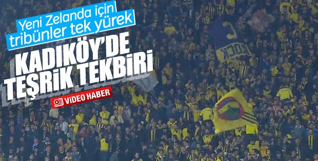 Kralspor's photo on Fenerbahce