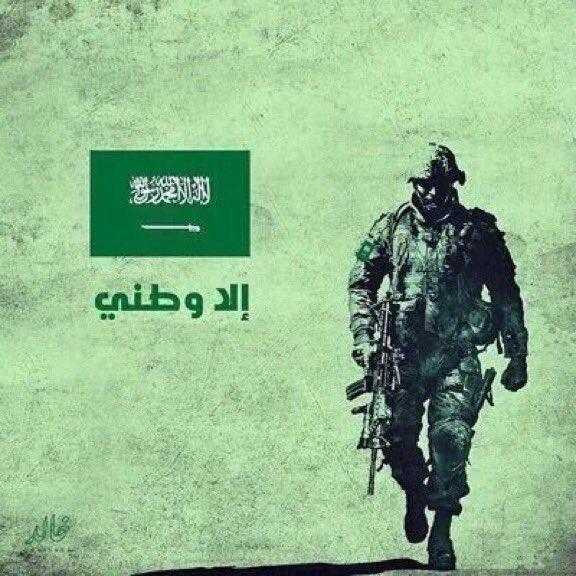 علي العنزي #من_اجل_الوطن's photo on #ساعه_استجابه
