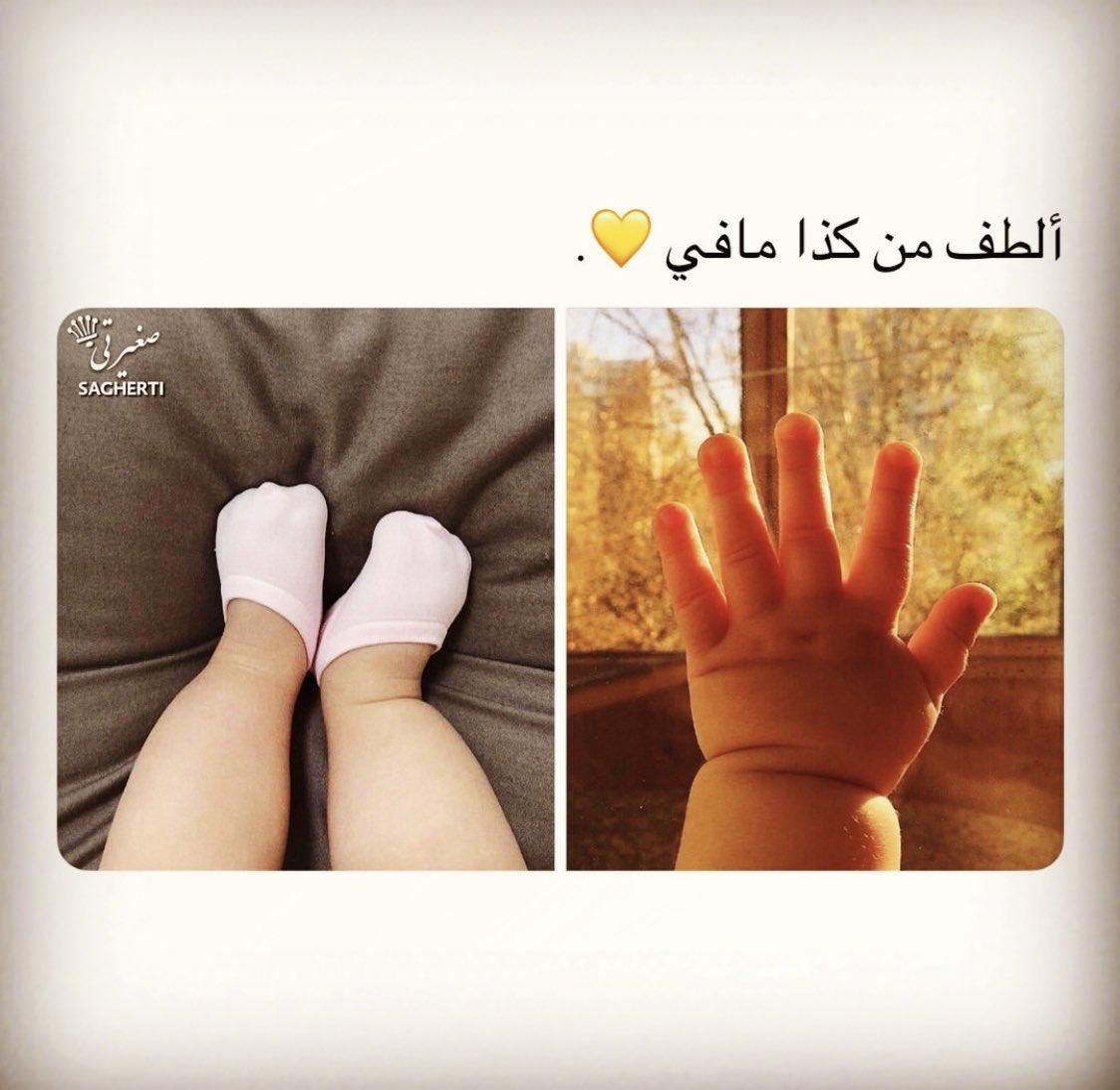 skye❤️'s photo on #ساعه_استجابه