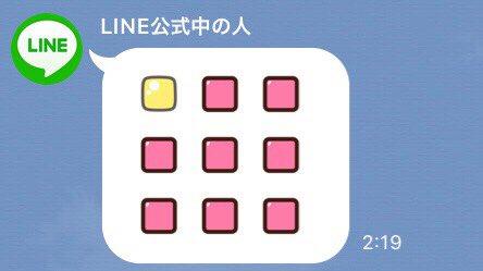 LINE公式アカウント's photo on #あなたの平沢進はどこからですか