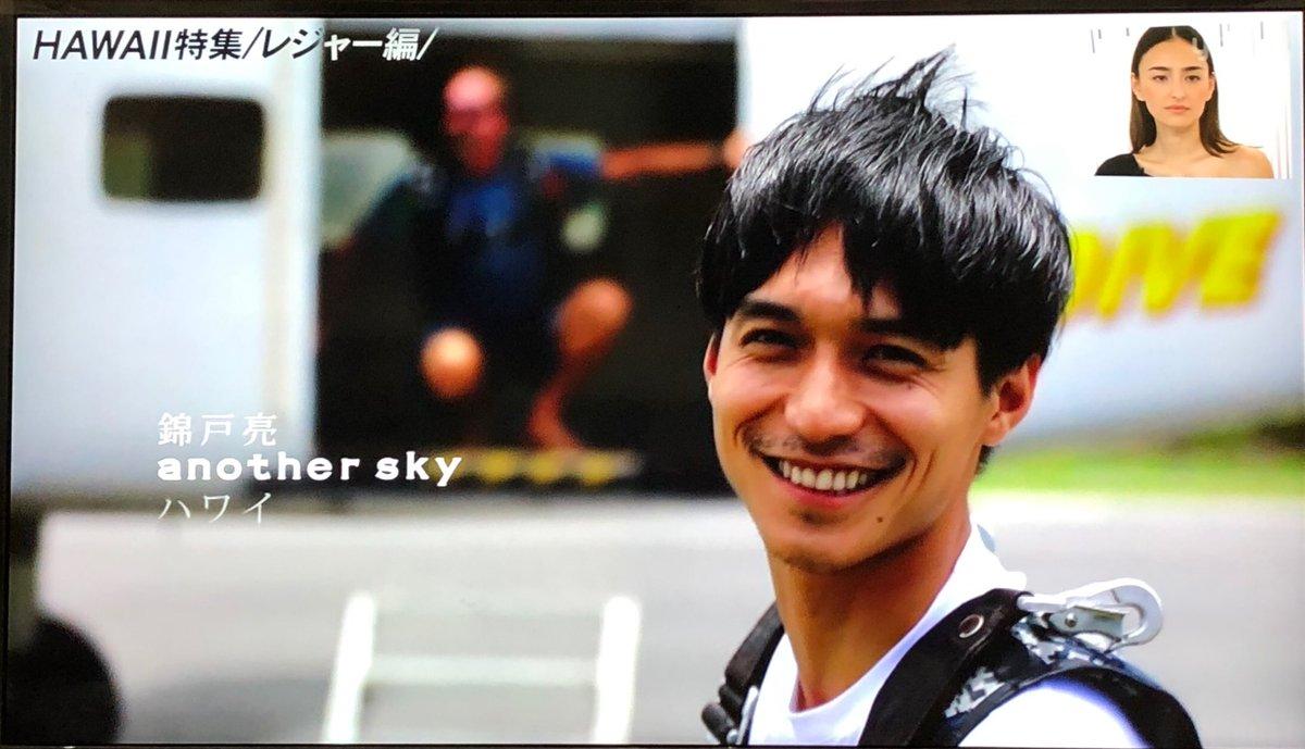 ∞うーちゃん∞'s photo on #アナザースカイ