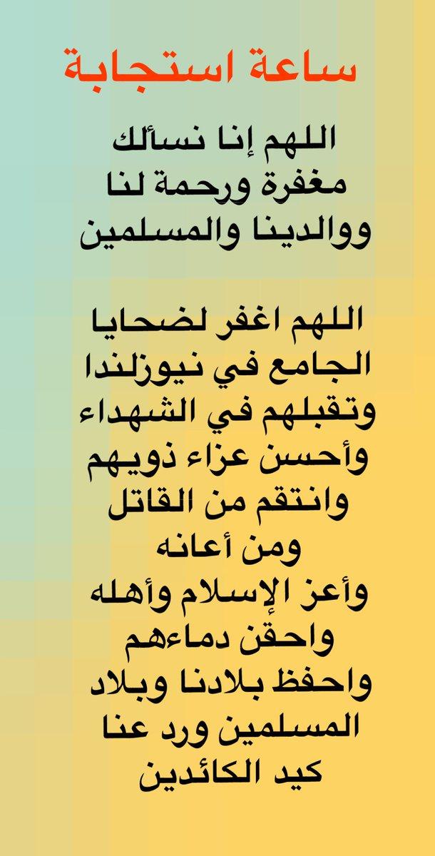 د . سامي الحمود's photo on #ساعه_استجابه