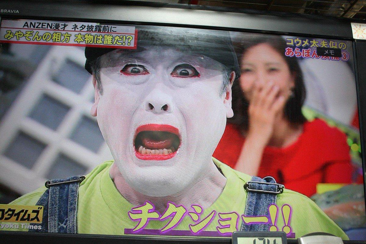まんば's photo on #脱力タイムズ
