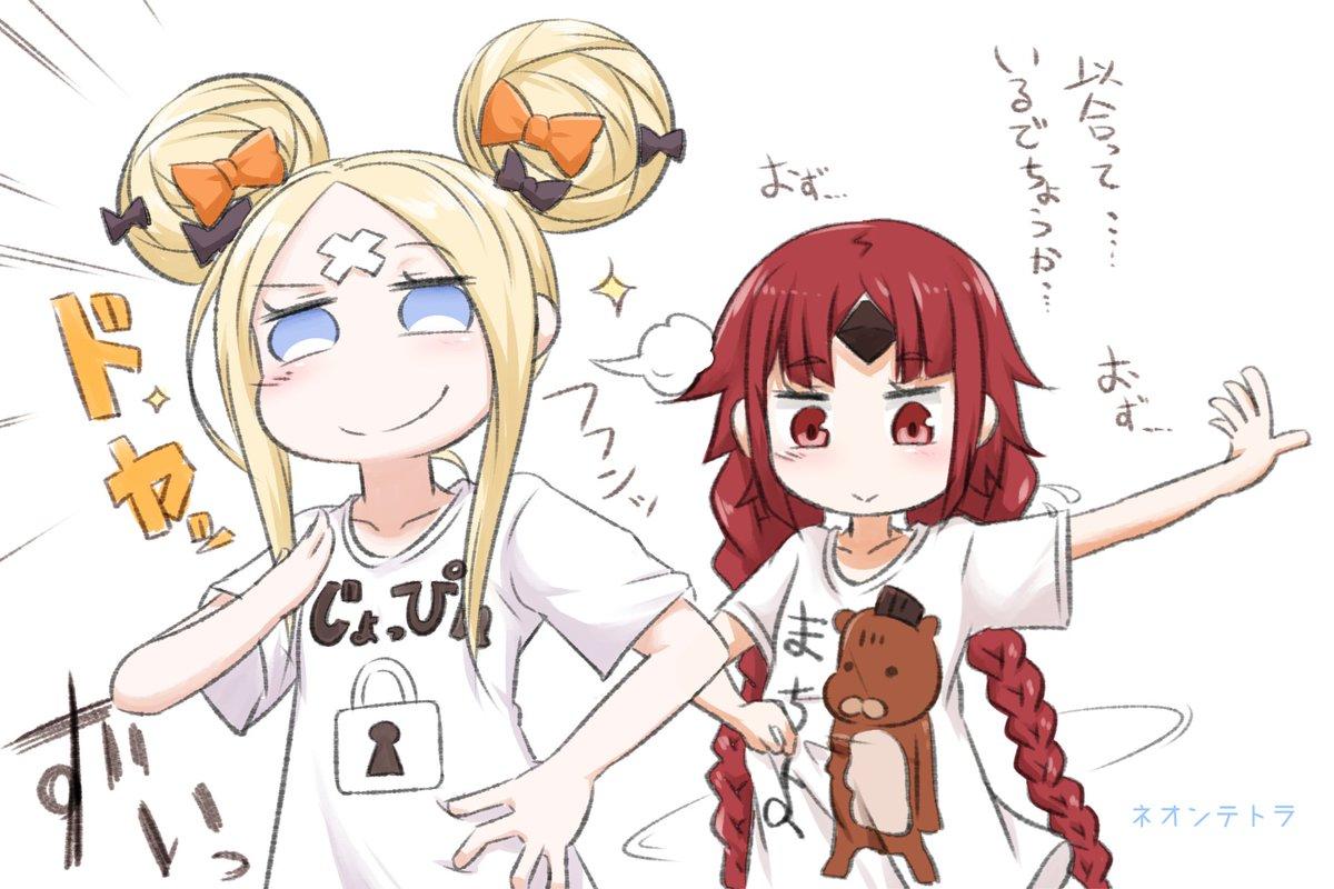 (@amatukiamatu)が描かれた漫画「お洒落JK狐さんと紅先生」の服が気になって仕方がなかったから描いたヽ(・ω・)/