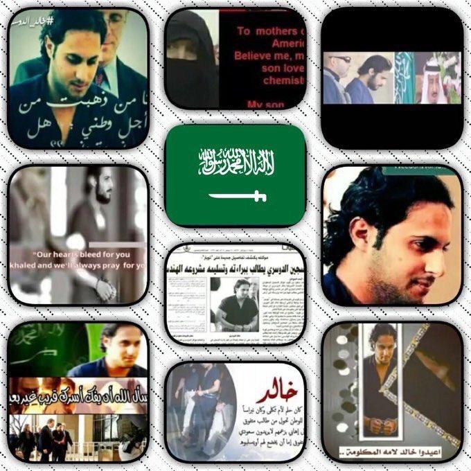 المعتقل خالد الدوسري's photo on #ساعه_استجابه