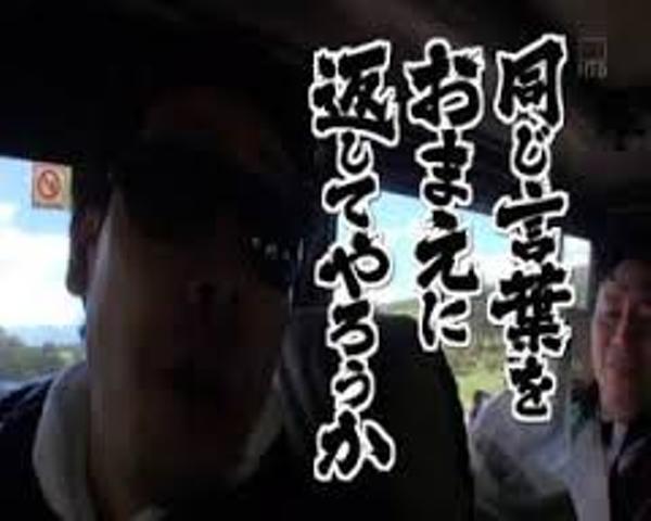 荻生 紗綾@知らぬが仏。's photo on #結婚チャレンジ