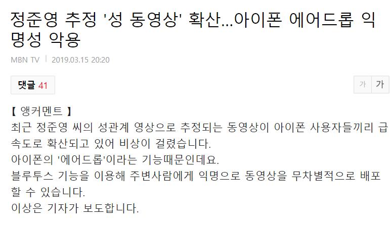 [페미중] 윤주's photo on 정준영