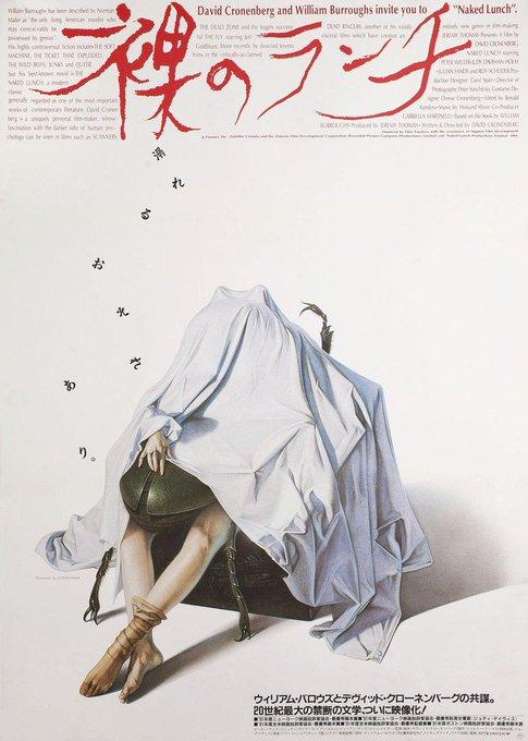 Naked Lunch 1991 Japanese B2 Poster Hajime Sorayama  Happy 76th Birthday to David Cronenberg, the master.