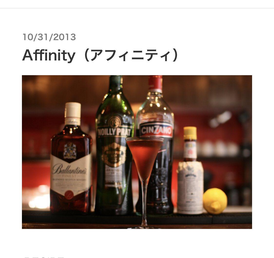 💚💙💜う ら ん ちゃん💛🧡💗絶賛激務中's photo on #Affinity