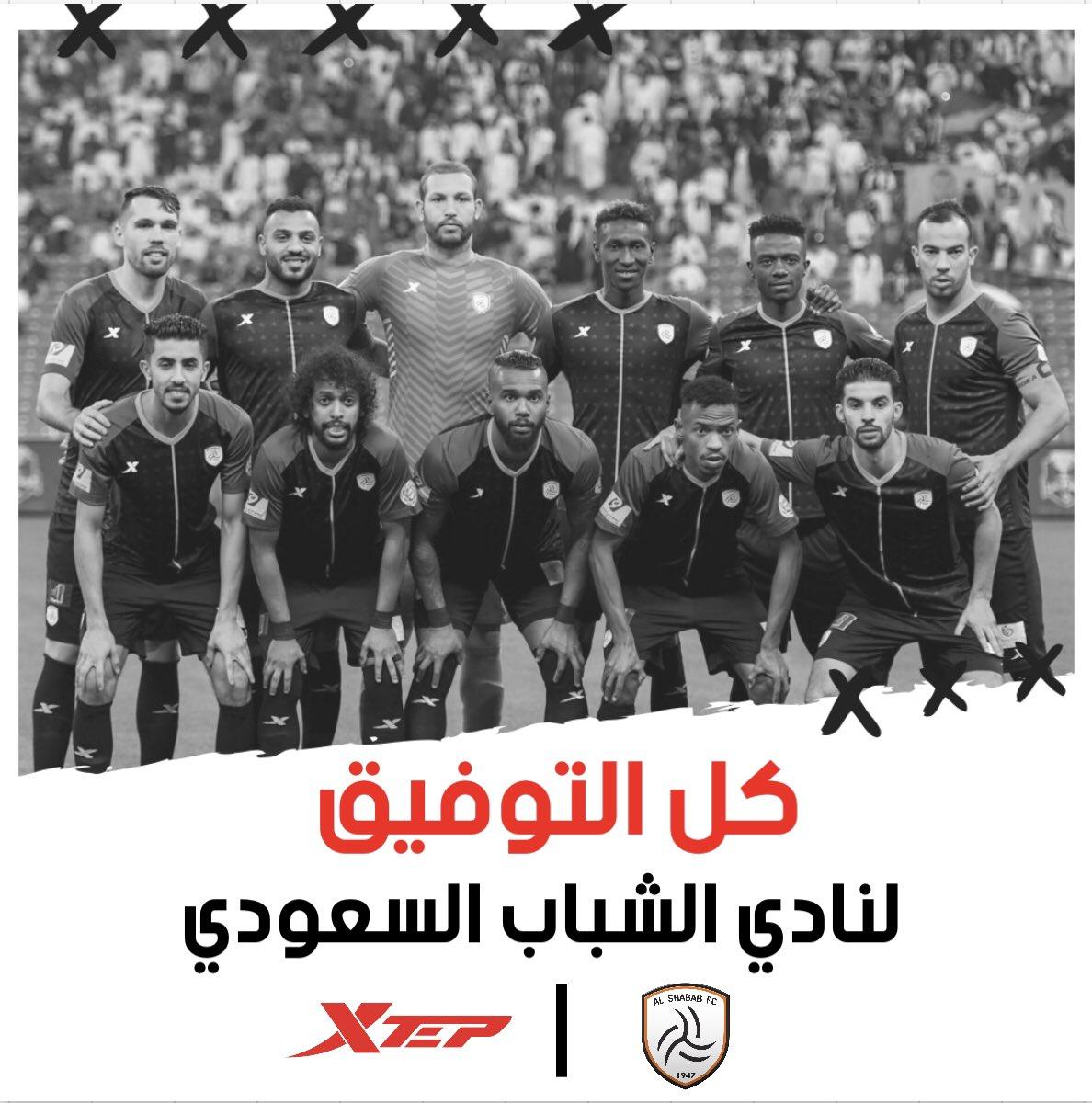 xtep اكس تيب السعودية's photo on #الاتفاق_الشباب