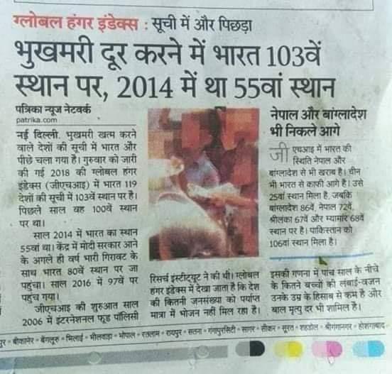 P. Pratap's photo on #ModiVsWho