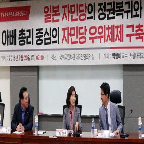 폭풍➤공수처설치➤전과4범찢재명구속-찢견해찬퇴출's photo on 국민 분열