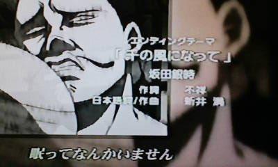 みく&菜々P騎空士・ジニすけ's photo on 鉄道唱歌