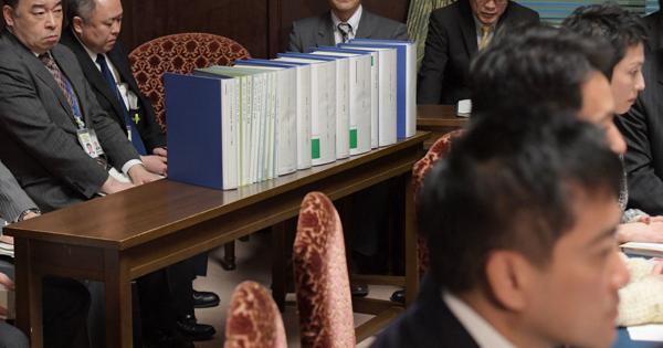 脱原発の日実行委員会's photo on 辺野古報告書