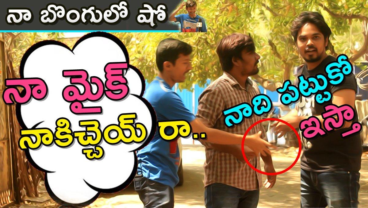 Romantic Telugu's photo on #ModiVsWho
