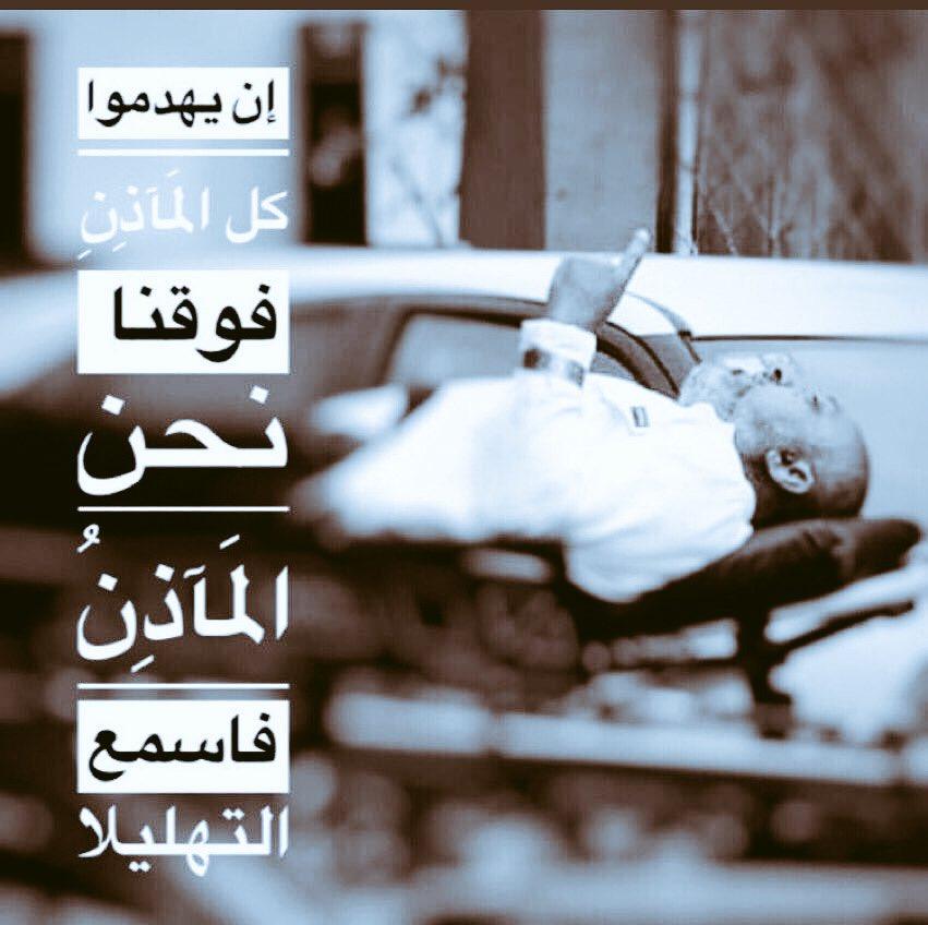 بـُـوح's photo on #محسن_الحربي