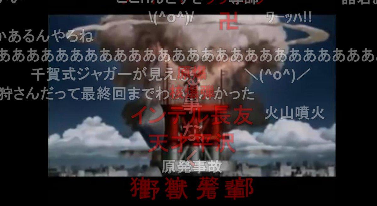 もこ式ワン子スキー@niconico's photo on 妄想代理人