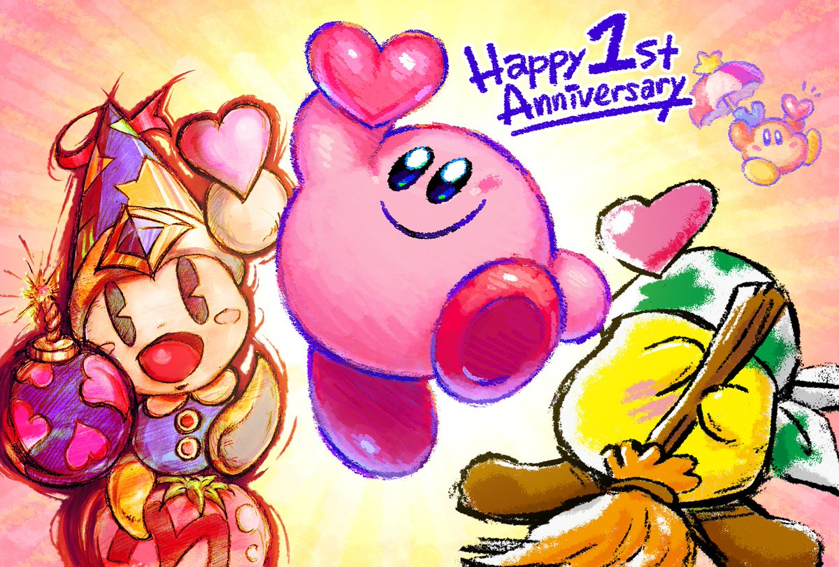 Today is the one year anniversary of #KirbyStarAllies! To celebrate, designers from across the pink puffball's past came together to create this special artwork. It features characters present in the series since Kirby's Dream Land! How will you celebrate Kirby's special day?
