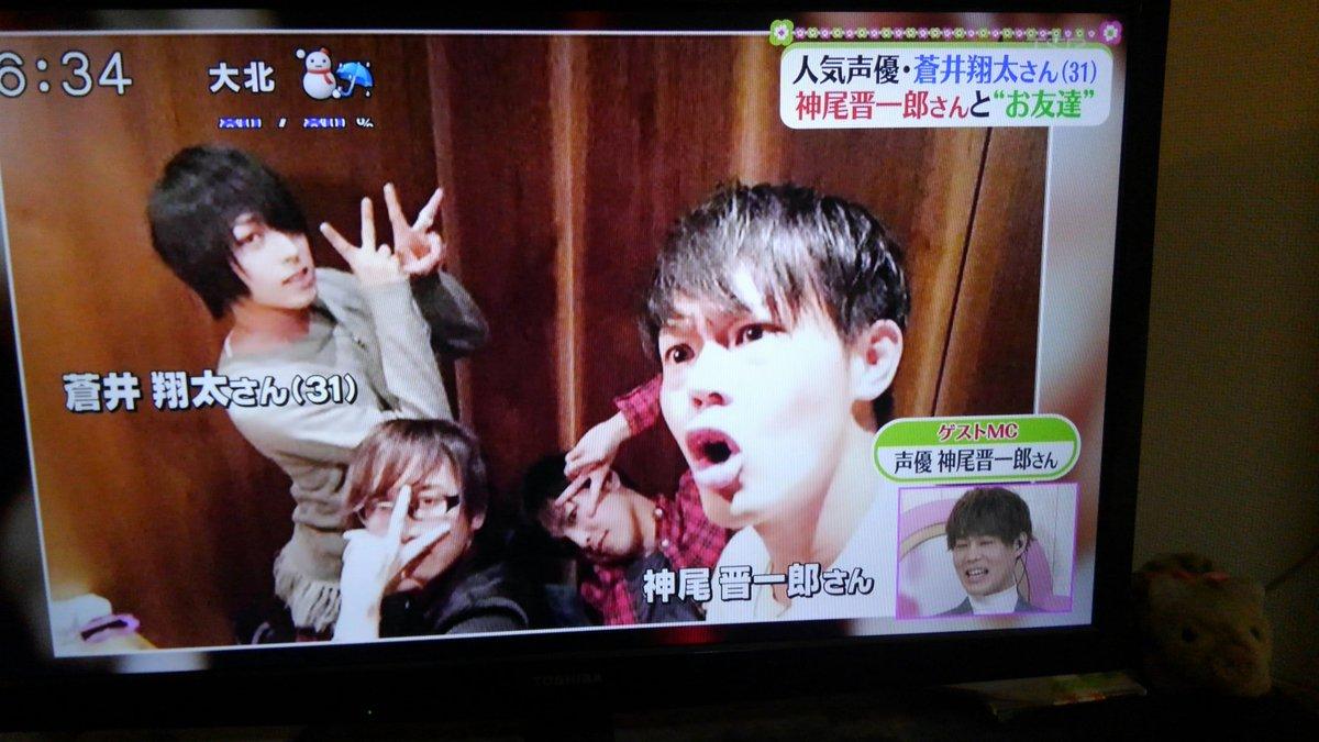 葵@24日エーステライビュ's photo on 神尾さん