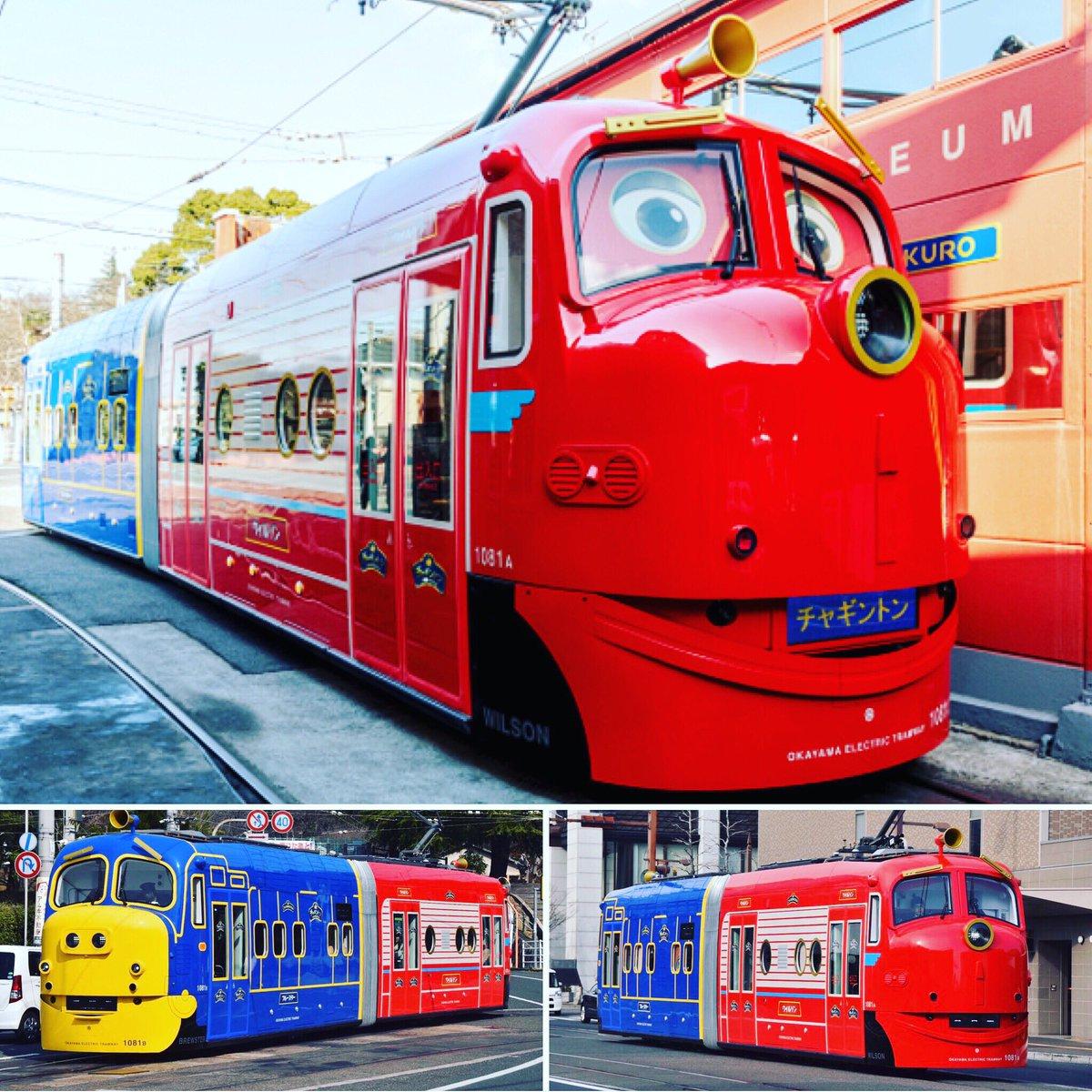 マチウケ!'s photo on チャギントン電車