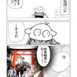 京都に来た記念で伏見稲荷に行ったけれど、途中で涙の下山を決めた瞬間!