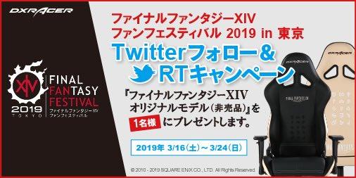 DXRacer 日本公式アカウント💺さんの投稿画像