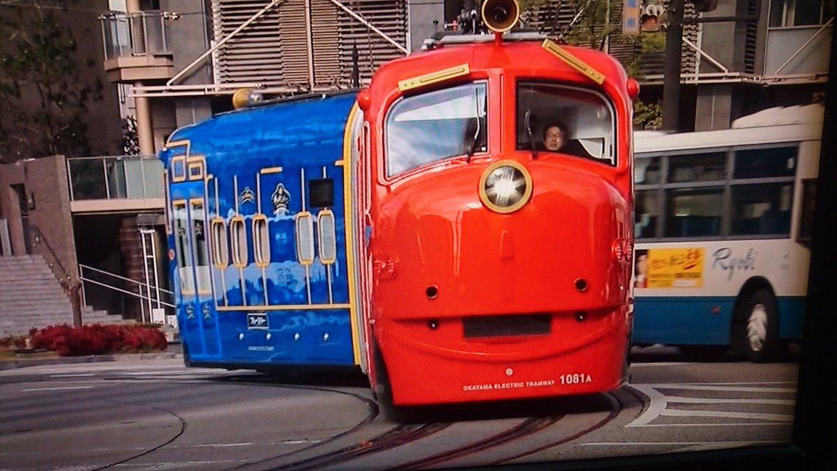 びぃぜっとぉ2019.3.16.ムーミン王国オープン's photo on チャギントン電車
