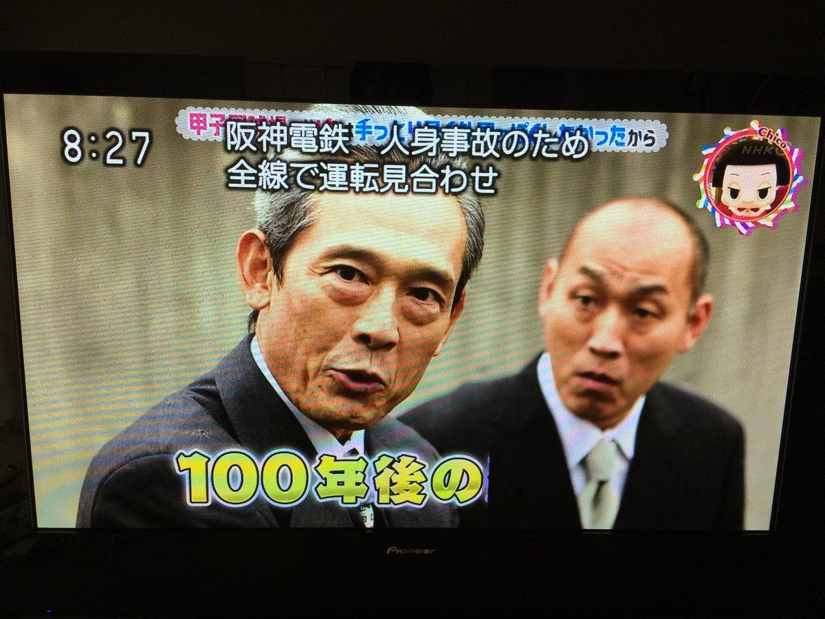 まさこ's photo on 甲子園球場